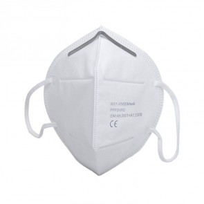 Медицинска маска Lamdown за многократна употреба, сертифицирана, противовирусна